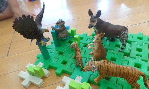 動物園ごっこ